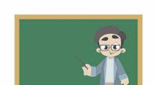 Missão do Professor